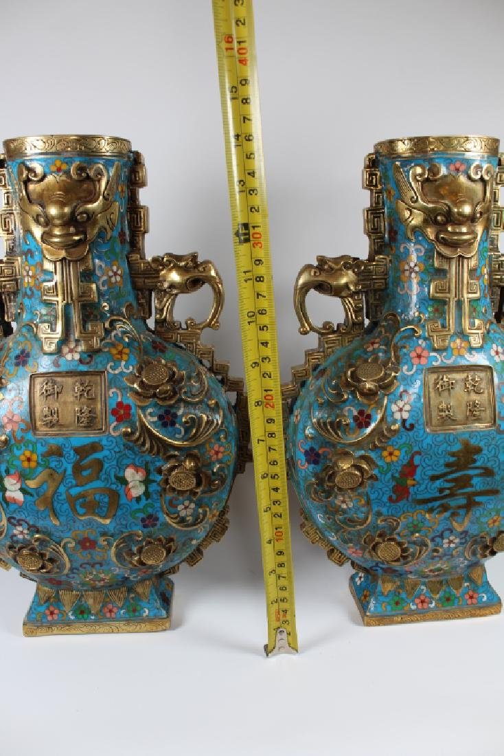Pair of Large Chinese Cloisonne Bronze Vases - 6