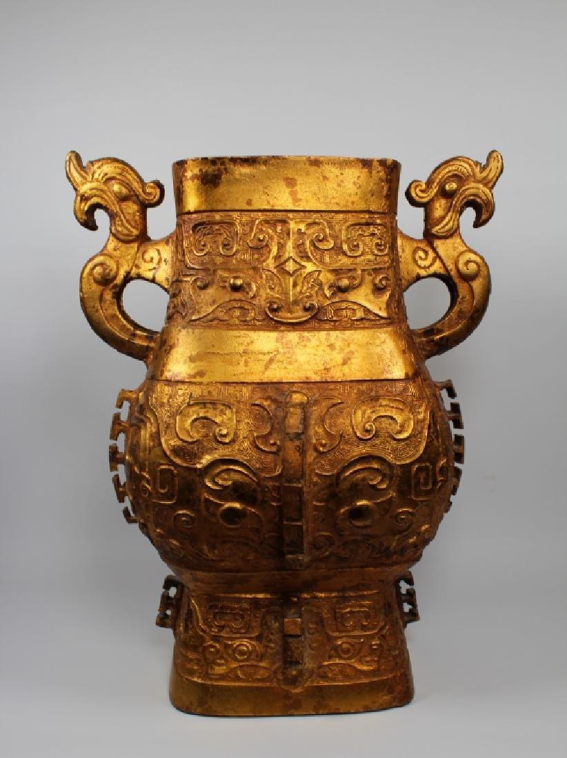 Large Gilt Bronze Chinese Archaic Style Vase