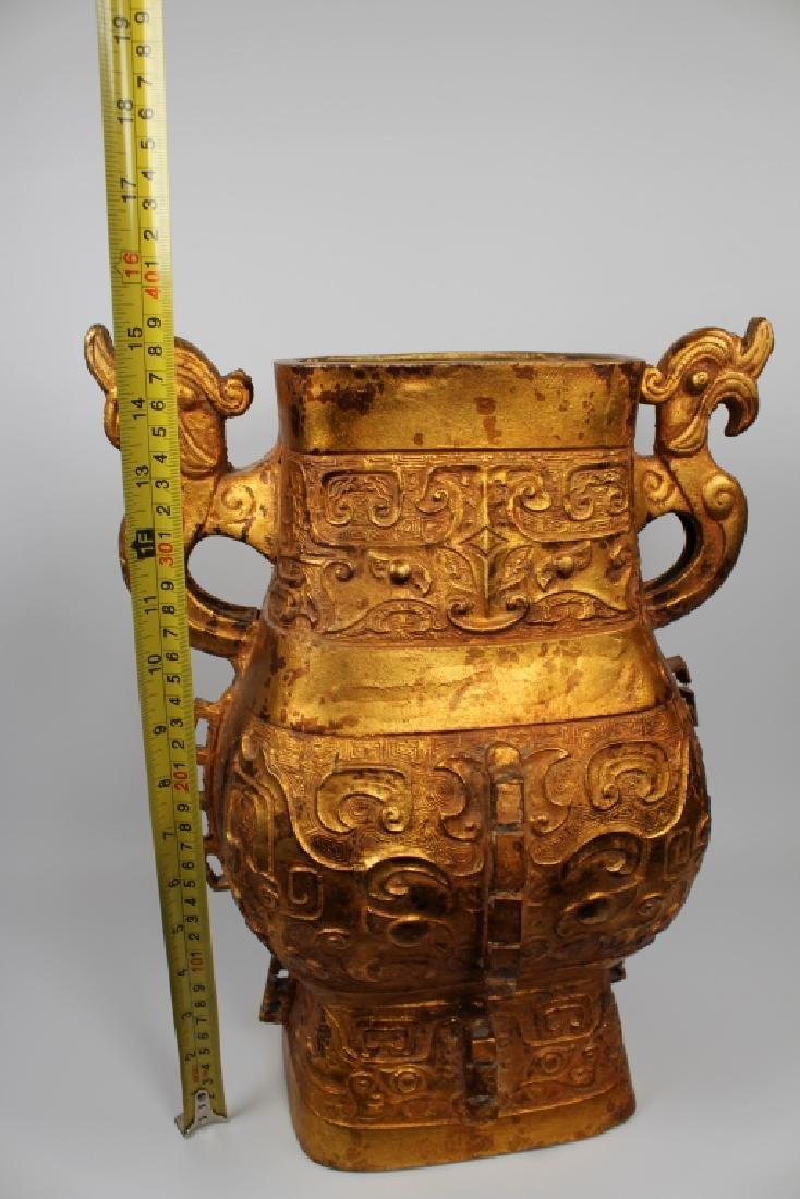 Large Gilt Bronze Chinese Archaic Style Vase - 3