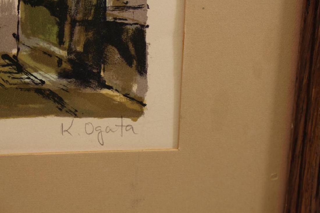 Kazunari Ogata (Japan, 20th C.) - 3