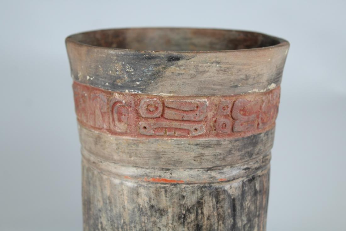Maya Cylinder from El Salvador ca. 250-800 AD - 2