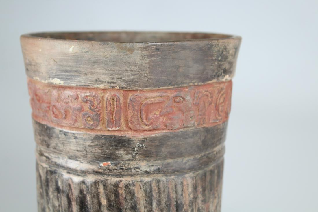 Maya Cylinder from El Salvador ca. 250-800 AD - 4