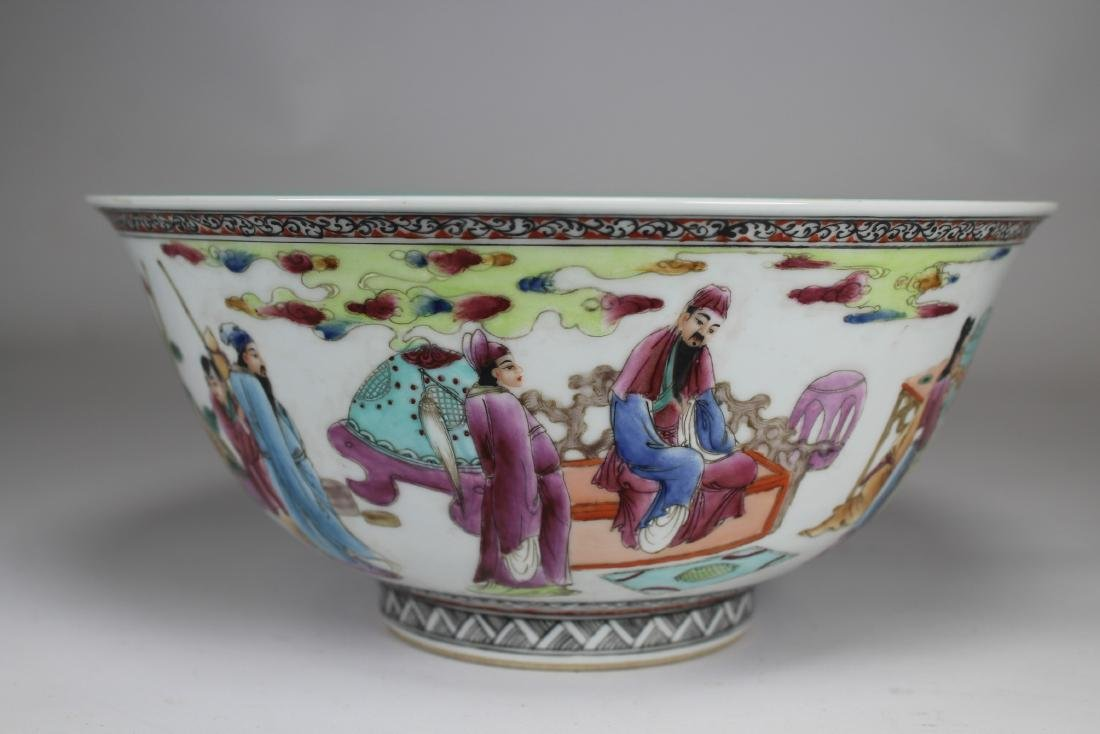 Chinese Porcelain Figural/Calligraphy Bowl, Signed