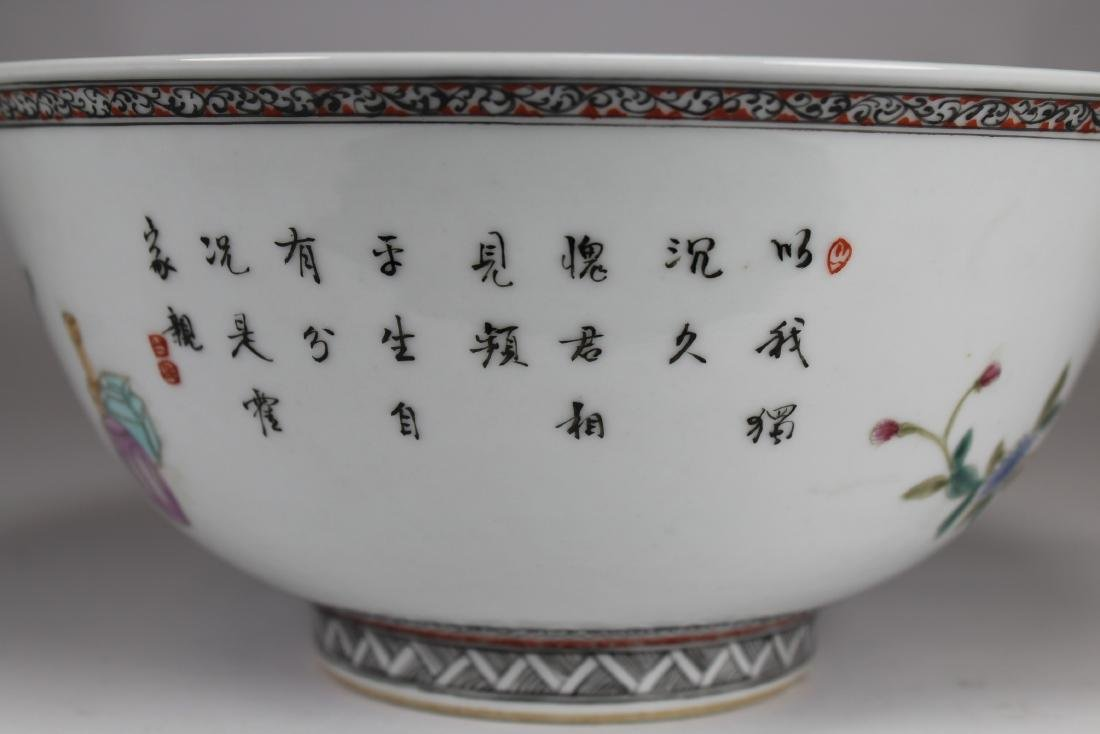 Chinese Porcelain Figural/Calligraphy Bowl, Signed - 2