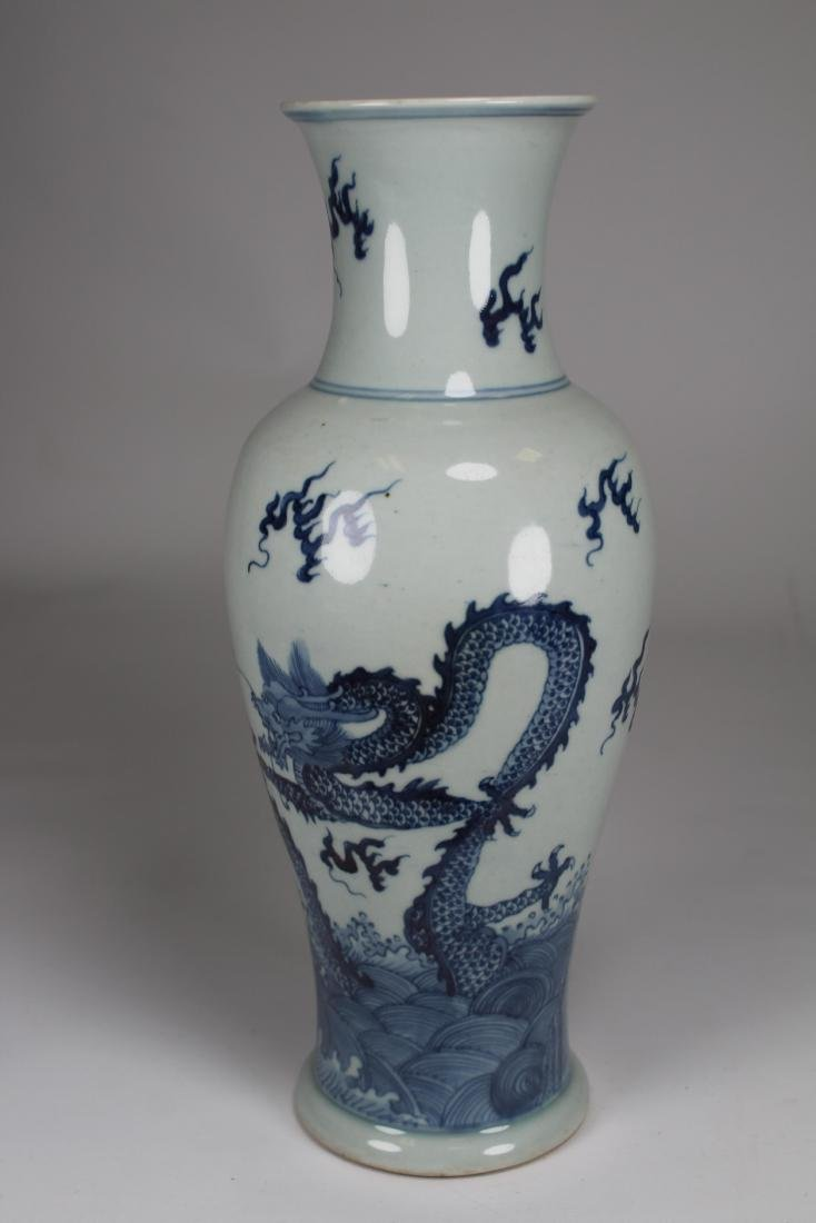 Chinese Porcelain Blue/White Dragon Vase