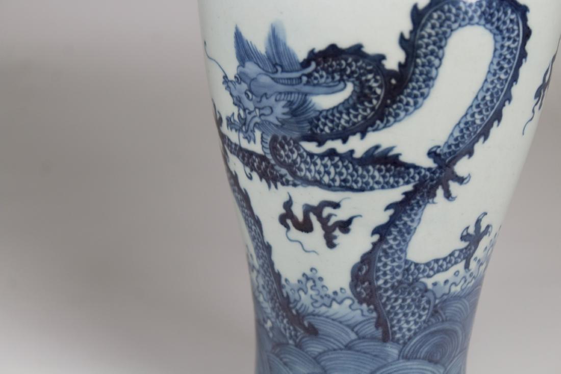 Chinese Porcelain Blue/White Dragon Vase - 2
