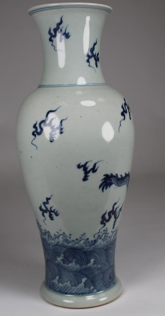 Chinese Porcelain Blue/White Dragon Vase - 3