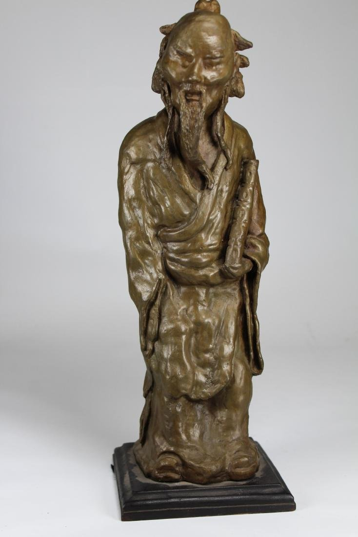 Signed, Chinese Bronze Scholar Sculpture