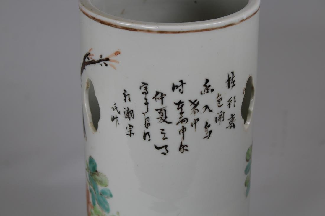 Antique Chinese Porcelain Hat Stand, Signed - 2
