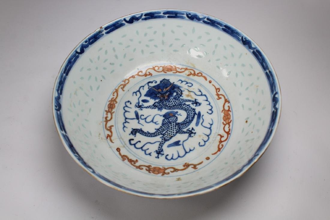 Chinese Hand Painted Porcelain Dragon Bowl, Signed - 3