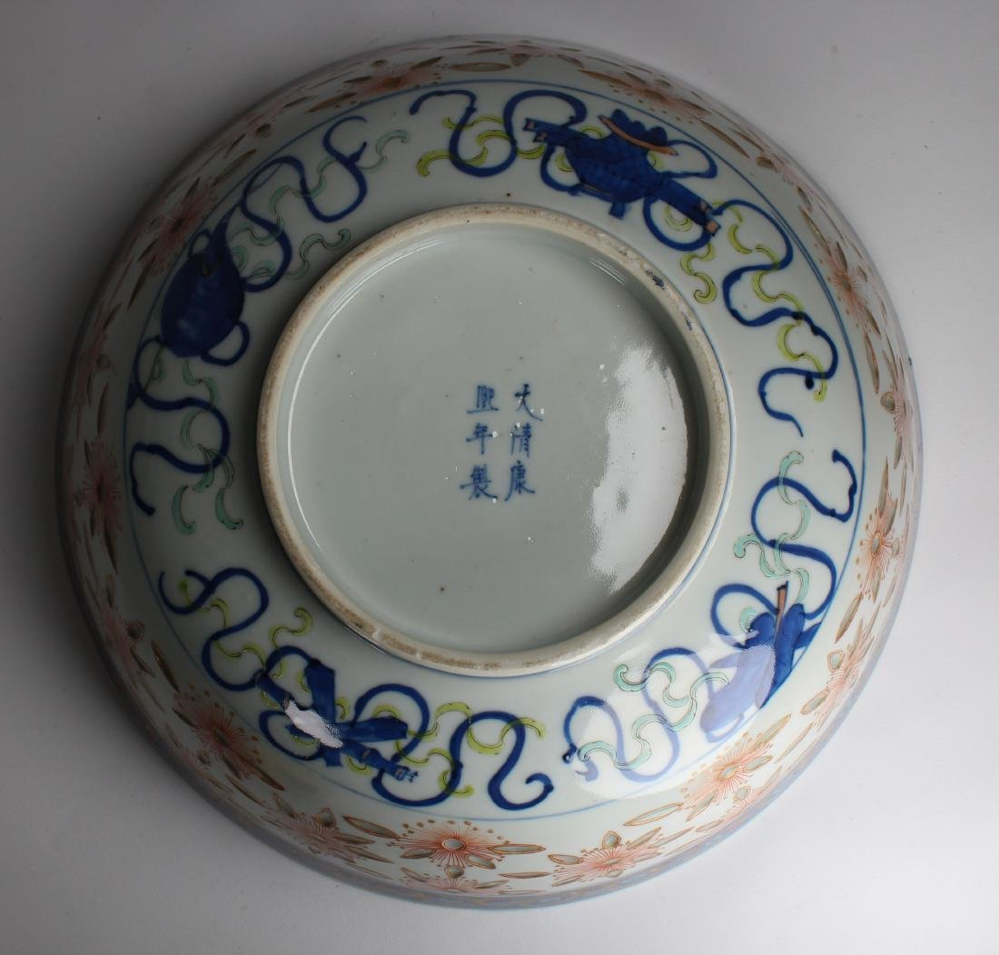 Chinese Hand Painted Porcelain Bowl, Signed - 4