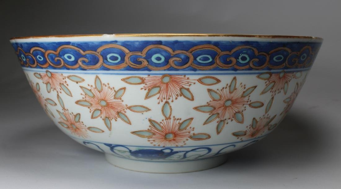Chinese Hand Painted Porcelain Bowl, Signed - 5