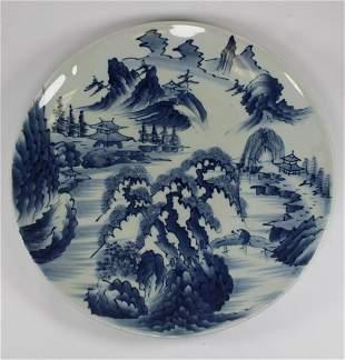 Large Japanese BlueWhite Porcelain Charger