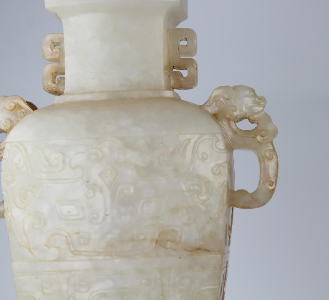 Chinese White Jade Covered Vase, Qing Dynasty - 4