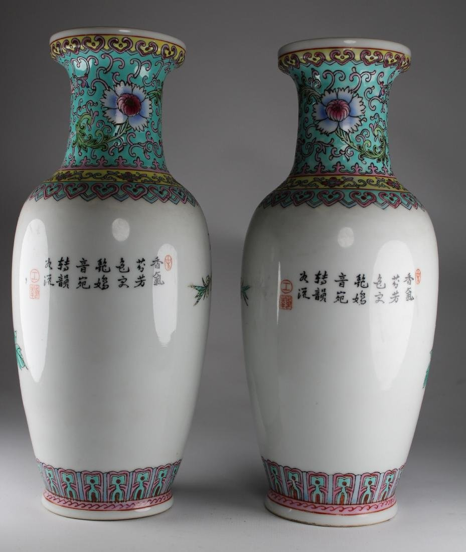 Chinese Export Porcelain Vases, Signed - 3