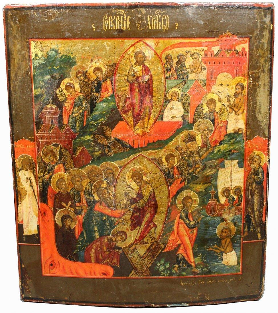 "Antique Russian Icon ""The Resurrection II"""