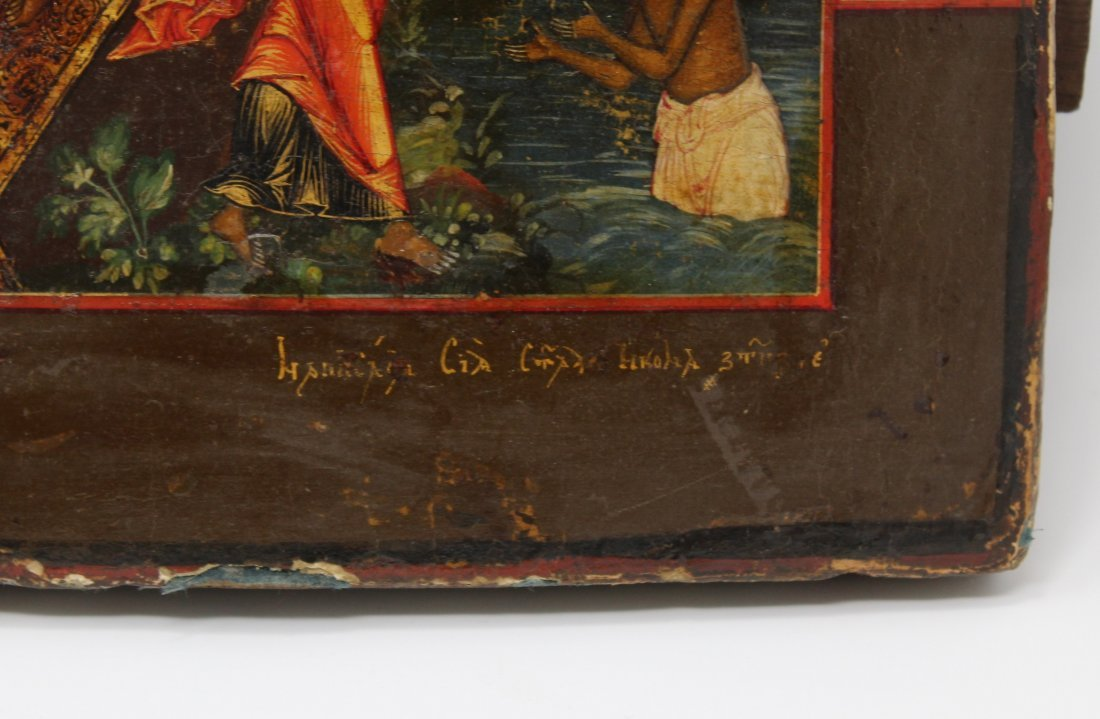 "Antique Russian Icon ""The Resurrection II"" - 5"