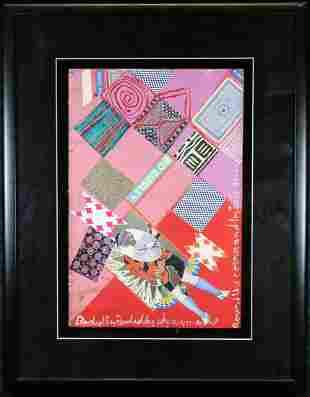 20th C British School PopArt Collage Bo Diddley