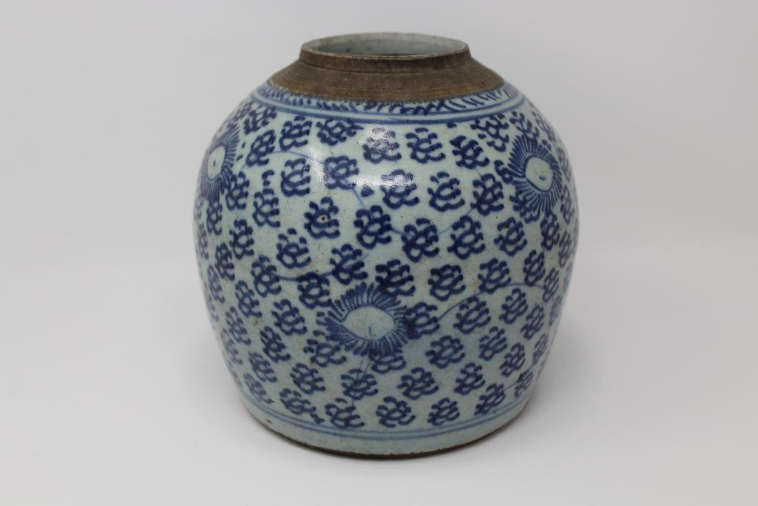Early Antique Chinese Blue/White Ginger Jar