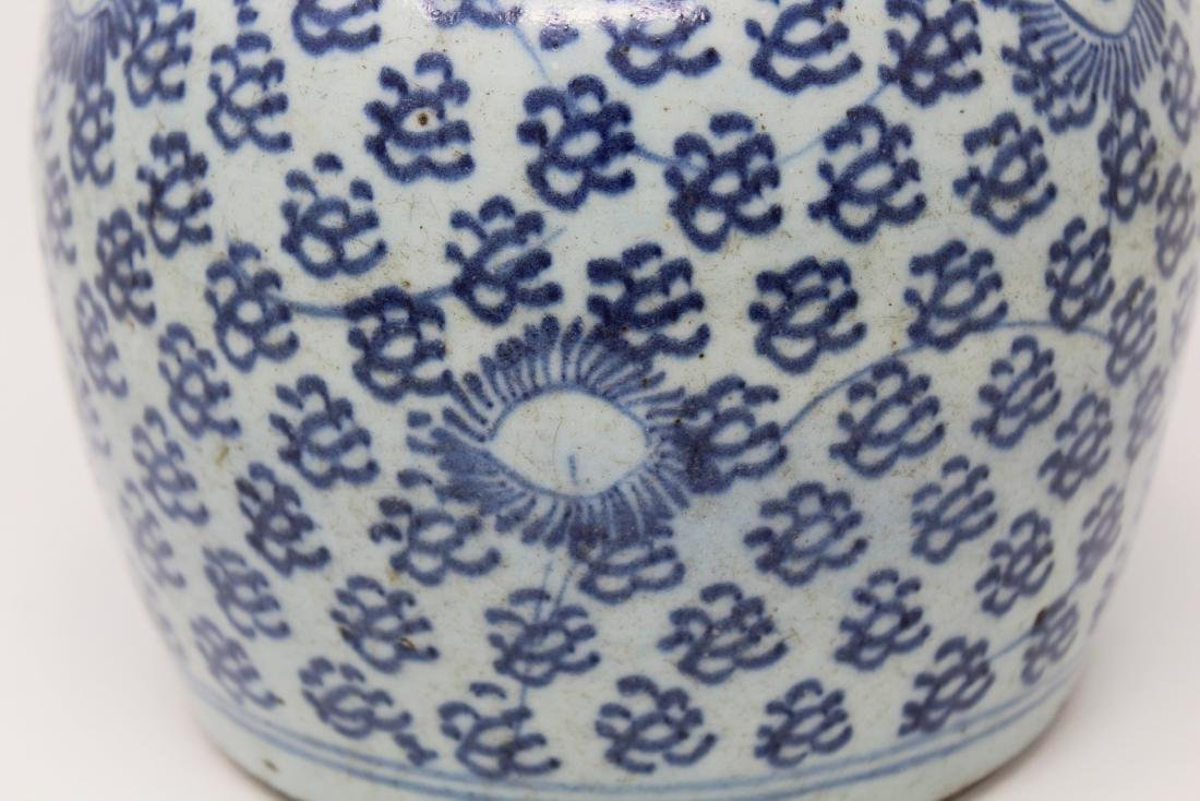 Early Antique Chinese Blue/White Ginger Jar - 2