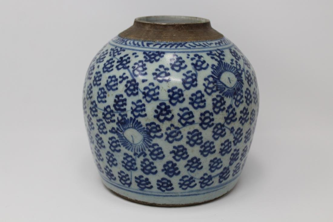 Early Antique Chinese Blue/White Ginger Jar - 3