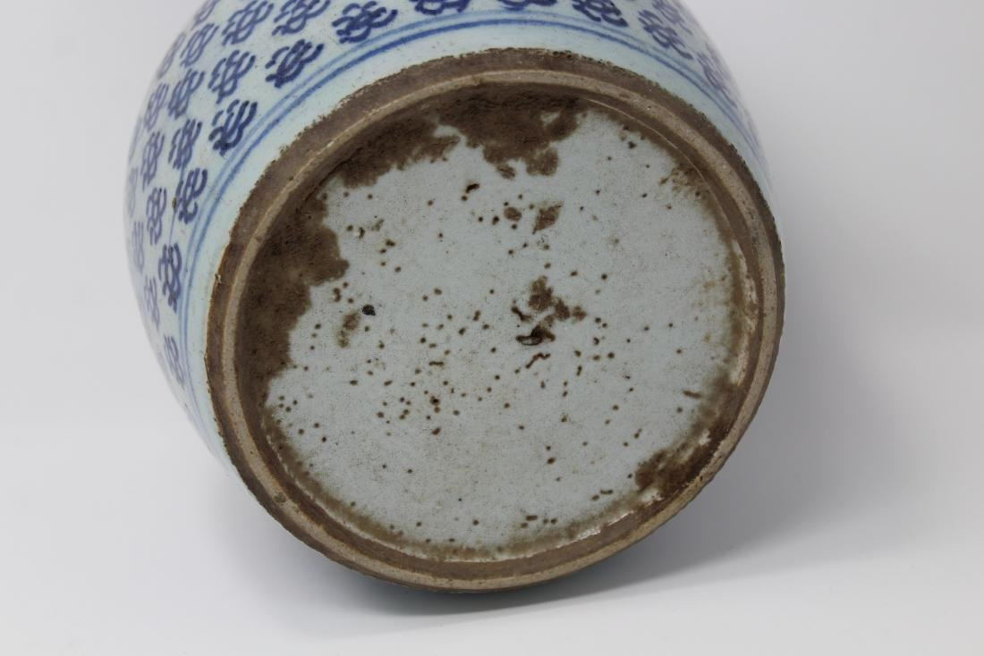 Early Antique Chinese Blue/White Ginger Jar - 4