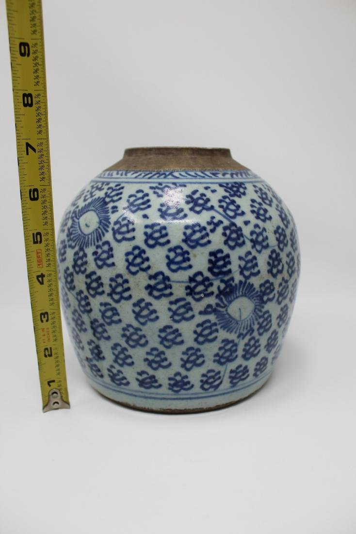 Early Antique Chinese Blue/White Ginger Jar - 5