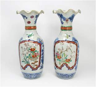 Pair Antique Chinese Crackle Ware Vases Signed