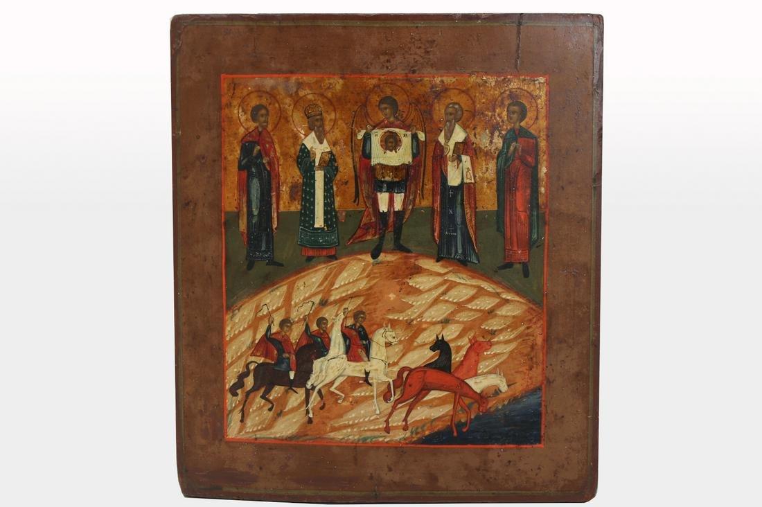 Exhibited 19th C. Russian Icon. Florus, Laurus...