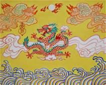 "Liu Yusu (20th C.) ""Year of the Dragon"""