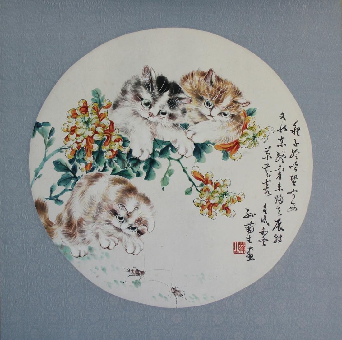 """Sun Jusheng (1913 - 2018) """"Cats #2"""""""