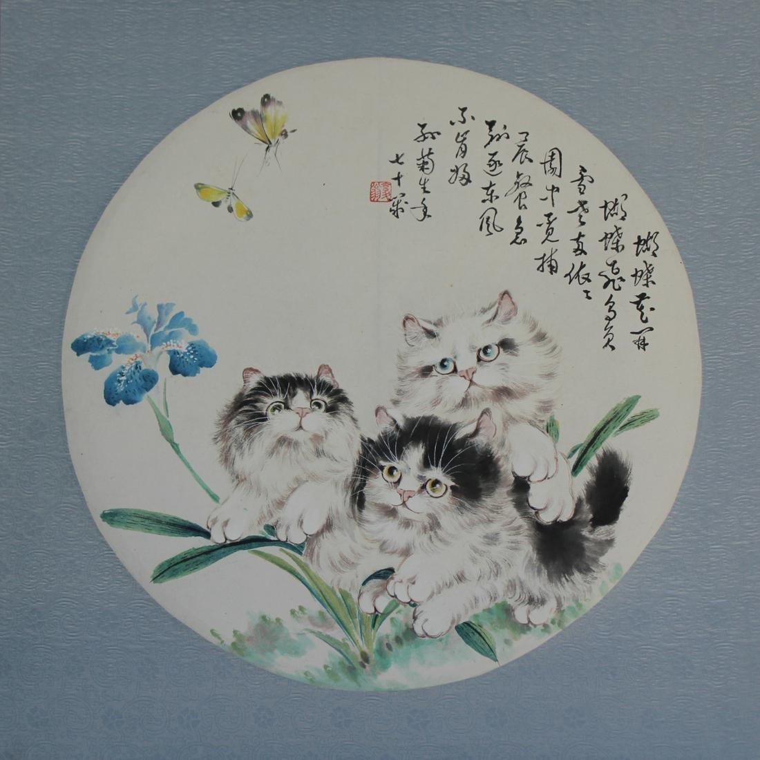 """Sun Jusheng (1913 - 2018) """"Cats #4"""""""
