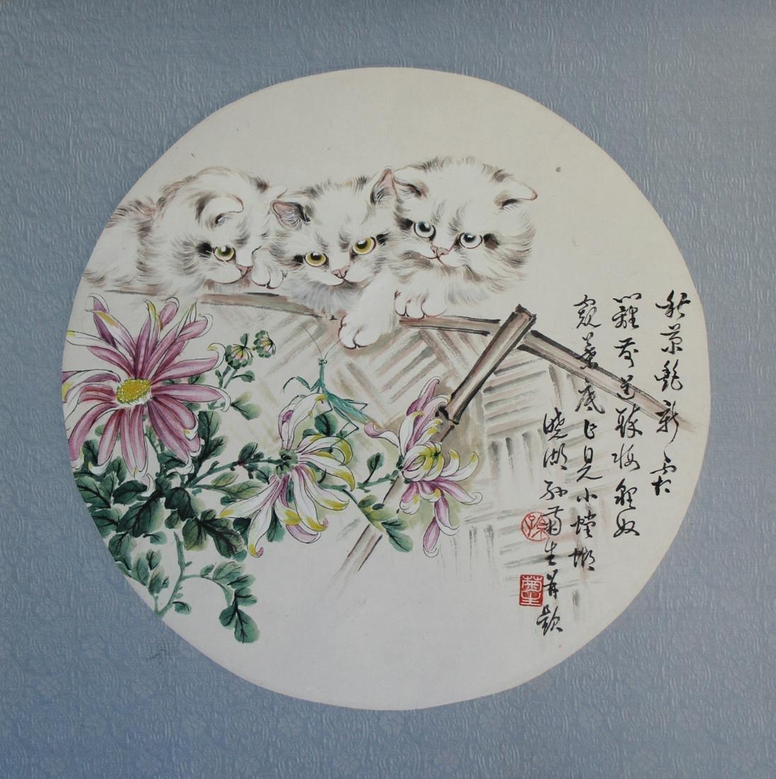"""Sun Jusheng (1913 - 2018) """"Cats #3"""""""