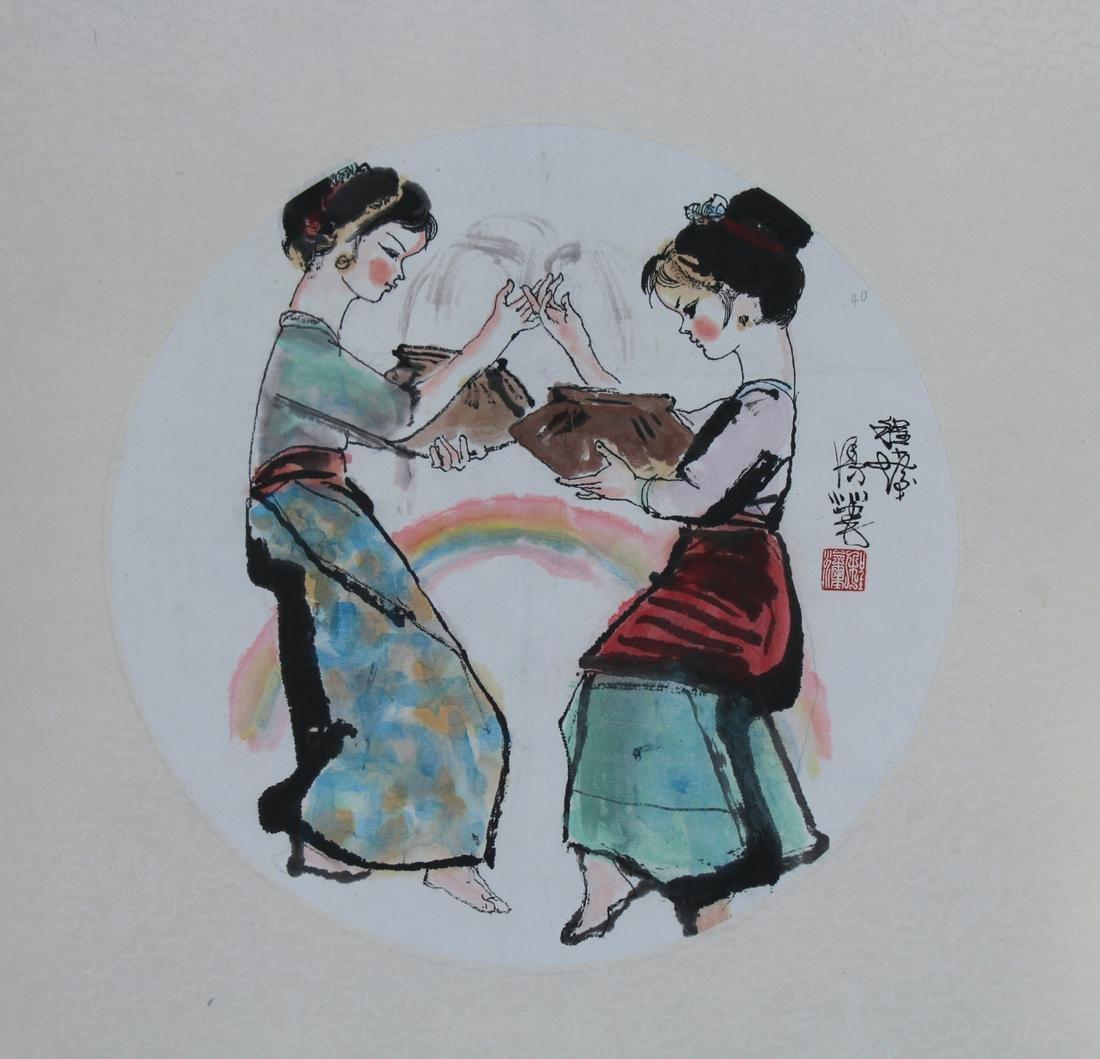 """Cheng Shifa (1921 - 2007) """"Girls Throwing Water"""""""