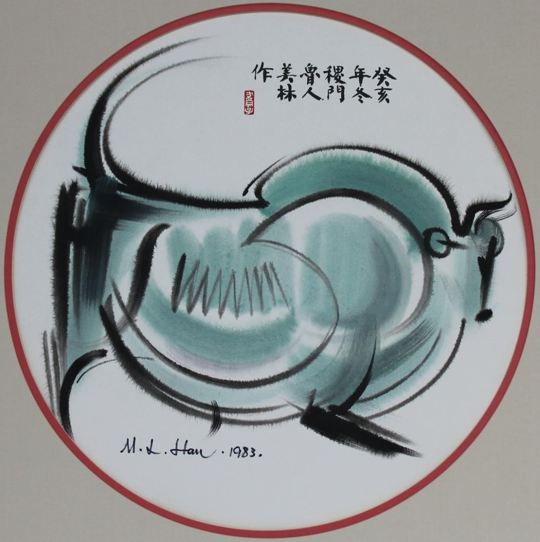 "Han Meilin (B. 1936) ""Bull"""