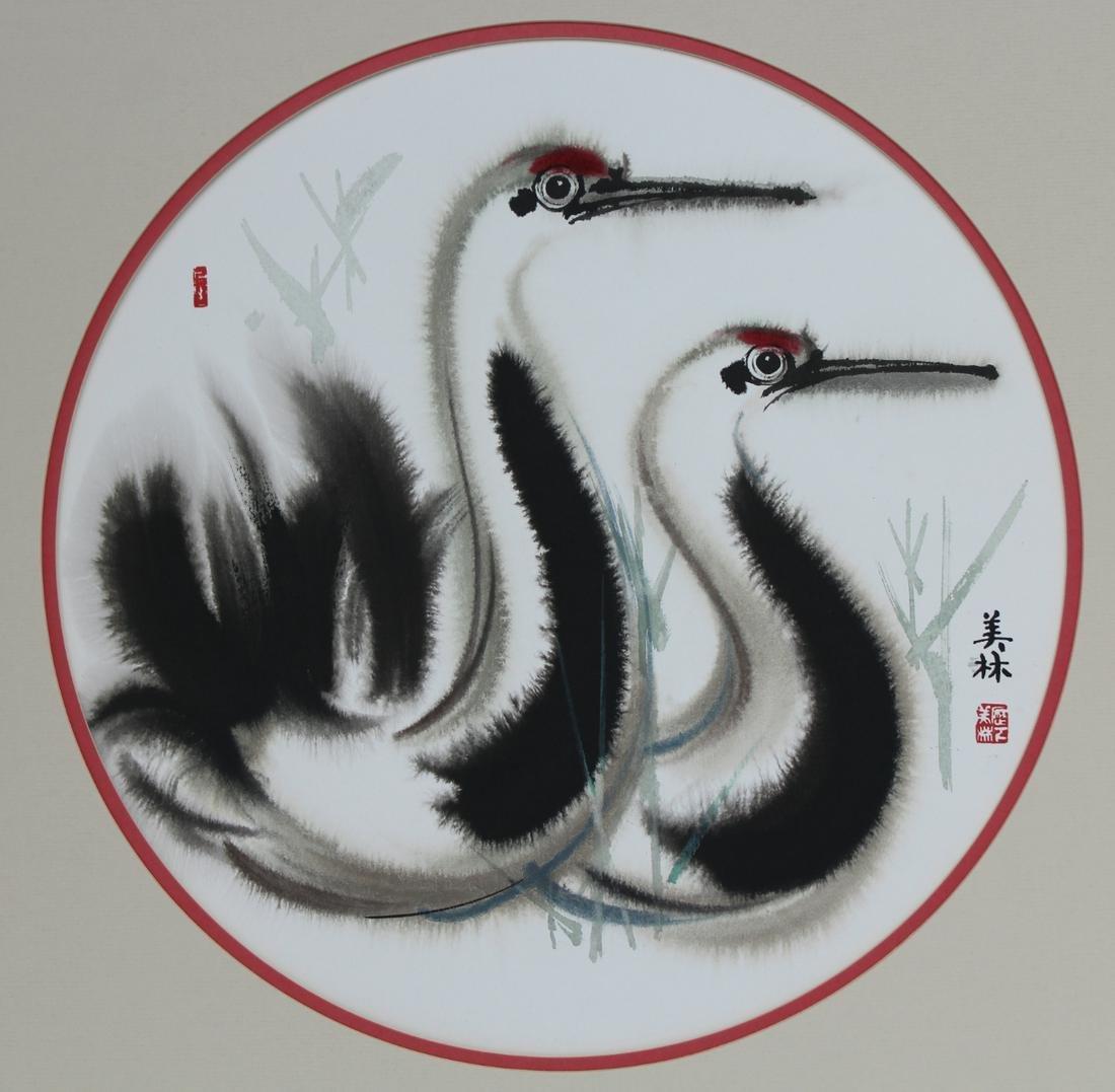 "Han Meilin (B. 1936) ""Swans"""