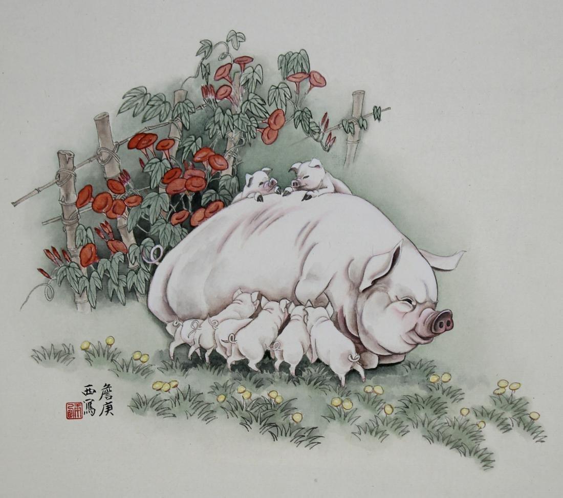 """Zhan Gengxi (B. 1941) """"Mother Pig w/ Babies"""""""