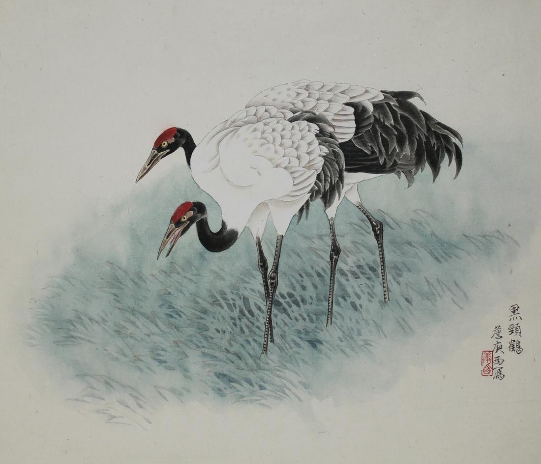 "Zhan Gengxi (B. 1941) ""Black-Necked Cranes"""