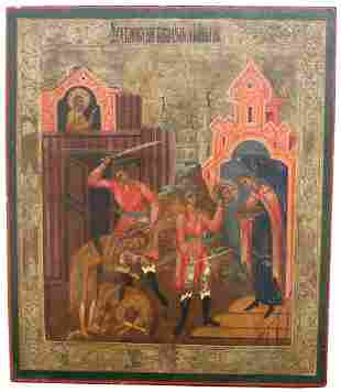 Double-Sided Exhibited Russian Icon, St. John