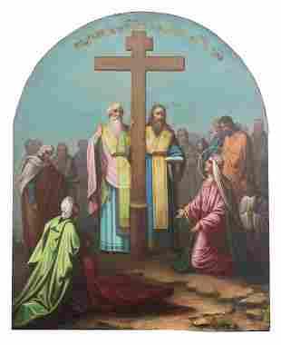 "Exhibited ""Presentation of the True Cross"" Icon"