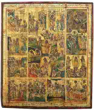 """Exhibited Russian Icon,""""The Resurrection.."""""""