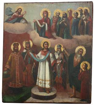 Large 19th C. Exhibited Russian Icon