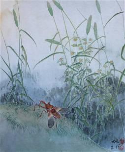 Yan Bingwu Yang Wenqing Assassin Bug