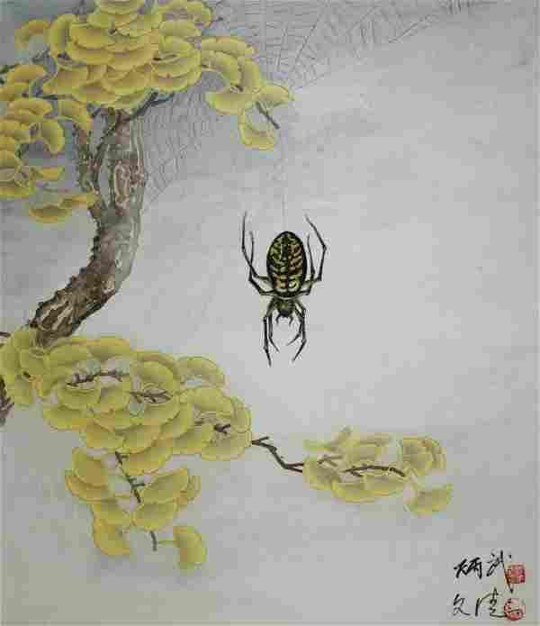 """Yan Bingwu & Yang Wenqing """"Yellow Garden Spider"""""""