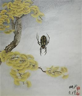 Yan Bingwu Yang Wenqing Yellow Garden Spider