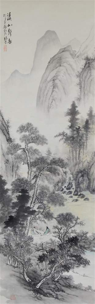 Signed Antique Chinese Scroll Painting