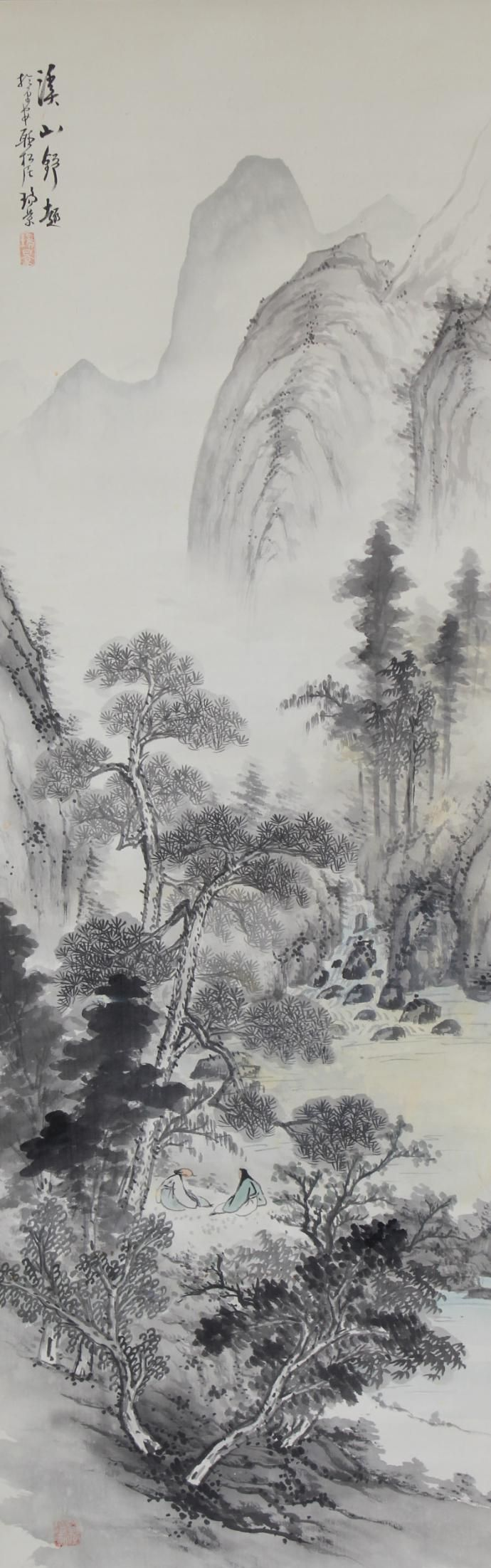 Signed, Antique Chinese Scroll Painting