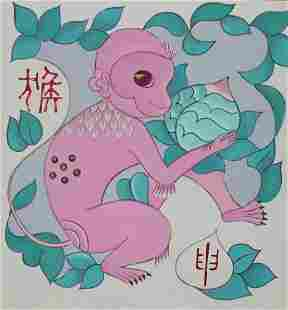 Zu Tianli Chinese 20th C Year of the Monkey