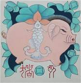 """Zu Tianli (Chinese, 20th C.) """"Year of the Pig"""""""