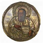 Exhibited Russian Icon St John the Theologian